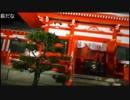 9.04 【心霊配信】おりひめ神社