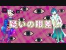 【狼ゲーム】疑いの眼から逃れるために  #13【実況】