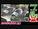 3すまたん、桜井誠とマグロ国際会議が始る。菜々子の独り言 2018年9月5日(水)