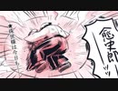 【鬼滅の刃】鬼滅女子で[A].d.d.i.c.t.i.o.n.踊ってもらった+おまけ【手描き】