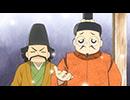 信長の忍び~姉川・石山篇~ 第75話「悪夢の志賀の陣」