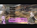 【Kenshi】あかりちゃん疾走伝 part7【VOICEROID実況プレイ】
