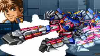【プレイ動画】 新スーパーロボット大戦 p