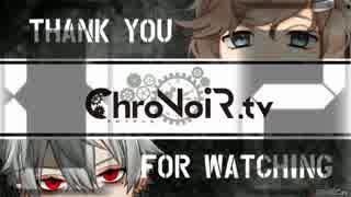 【ChroNoiR.tv】にじさんじゲーマーズ葛葉&叶 第二刻まとめ