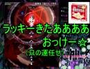 【実況】東方を8ミリも知らない僕が弾幕STGに挑戦【神霊廟EX】 3