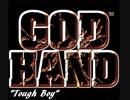 【GOD HAND】 ゴッドの拳2 【MAD Tough Boy】