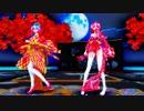 【MMD】Love Me If You Can Tda式改変 Japanese Kimono 初音ミク 重音テト