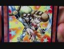 【遊戯王オリパ#144】チンチロ用オリパ総開封。