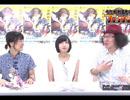 「うたわれるもの斬」プロプレ!(プロモーションプレイムービー)