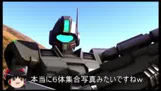 ガンダムバトルオペレーション2 ゆっくり実況part22(ジム・スナイパーⅡ)