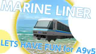 【A列車で行こう9 Version5.0】さくら栄急