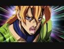 新作TVアニメ「ジョジョの奇妙な冒険 黄金の風」キャラクターPV:パンナコッタ・フーゴ