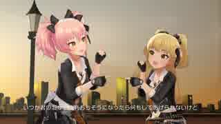 「夏色」x「Twin☆くるっ★テール」擬似3DMV