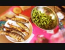 激安⁉︎鮎の塩焼き━(゚∀゚)━枝豆【川のモノ山のモノ】