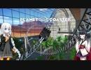 【Planet Coaster】きりたんとあかりの遊園地建設記part08【V...