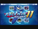 【PS4/NintendoSwitch】新作『ロックマン1