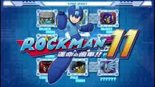 【PS4/NintendoSwitch】新作『ロックマン1