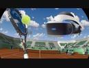 【VRゲーム】テニスが趣味のうp主がドリームマッチテニスVR...