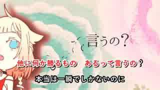 [ニコカラ]-プロトタイプ宣言- ポリスピカ
