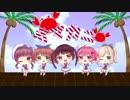 【女の子5人で】サマカニ!!【歌ってみた☆】