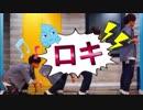 【1周年記念】ロキ 踊ってみた‼ 【きみどり】 SLH×bake振付