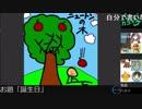 【Part3】パワポカラオケ甲子園 ― Bブロック1人目・2人目 ―