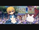 コスパ高いVRゲーム ALICE Mystery Garden 498円