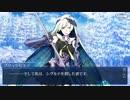 Fate/Grand Orderを実況プレイ ゲッテルデメルング編part31