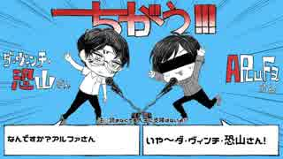 【手描きMAD】血がY!!!
