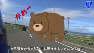 【GSX-R600】北海道ツーリング:3日目【
