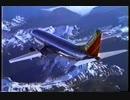 サウスウエスト航空の謎