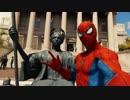 PS4からの使者!スパイダーマン【第1話】