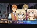 【クトゥルフ神話TRPG】あくりょうのいえーいpart4【ゆっくり...
