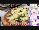 動画勢のVOICEROIDキッチンpart.01【ピザを作るよ】