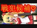 【弦巻マキ実況】パワフルな日本球界をフルボッコ part3【パ...
