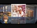 【解説&実況】零の軌跡 ストーリー#4