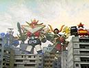 星獣戦隊ギンガマン 第四十二章「戦慄の魔獣」