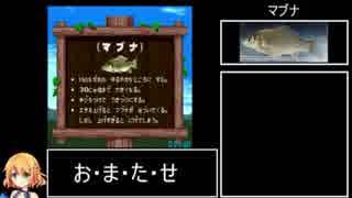 つり太郎RTA 2時間53分1秒 part2