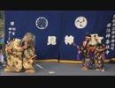 【鹿賀駅マルシェ】なつやすみワンマンドライブ⑮【石見神楽】