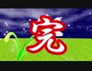【MUGEN】希望vs絶望リスペクト大会 【絶望強襲編 狂中位~神下位?】Part31(後編)