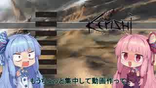 【Kenshi】早口姉妹のKenshiなんちゃって初見プレイSC part23【VOICEROID】
