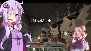 【Minecraft】ゆかりと琴葉姉妹のフレンズ