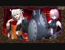 【実況】今更ながらFate/Grand Orderを初プレイする!幕間5-1 不夜城のキャスター
