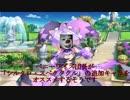 【花騎士】ペニーワイズ団長が「シルクロ・スペクタクル」の追加キャラをオススメ...