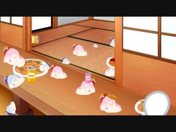 【セ虐】 スーパー セヤの巣コロリ