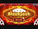 【Project DIVA F 2nd】「Blackjack」Hard Perfect