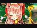 【実況】 今日から始まる害虫駆除物語 Part809【FKG】