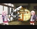 【CeVIOラジオ】IAONE亭 #3
