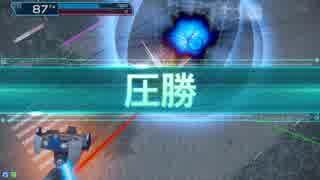 (ダイヤB3)オルガ一筋のガンスリンガー