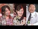 【夜桜亭日記 #79 after】水島総が視聴者